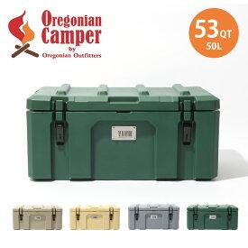 オレゴニアンキャンパー ヤヴィン 53 Oregonian Camper YVN-053 ギアボックス 収納 ケース インテリア 大型 50L 53QT アウトドアギア <2019 秋冬>