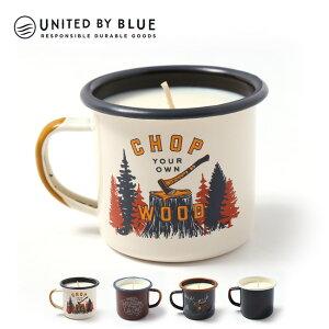 ユナイテッドバイブル? エナメルキャンドルマグ UNITED BY BLUE Enamel Candle Mug キャンドル ロウソク 蝋燭 マグカップ マグ キャンプ アウトドア フェス【正規品】