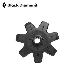 ブラックダイヤモンド パウダーバスケット 100MM Black Diamond POWDER BASKETS BD42130 登山 雪山 トレッキング バックカントリー スティック ポール スキー 【正規品】