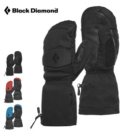 ブラックダイヤモンド リーコンミット Black Diamond RECON MITTS BD75191 グローブ 手袋 ミトン キャンプ アウトドア【正規品】