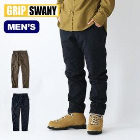 グリップスワニー フランネルライニングパンツ GRIP SWANY FLANNEL LINING PANTS メンズ GSP-62 パンツ ボトムス ロングパンツ 防寒 アウトドア 【正規品】