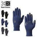カリマー PSPグローブ2 karrimor PSP glove 2 手袋 インナーグローブ スマホ対応 メンズ レディース <2019 秋冬>