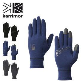 カリマー PSPグローブ2 karrimor PSP glove 2 手袋 インナーグローブ スマホ対応 メンズ レディース アウトドア <2019 秋冬>