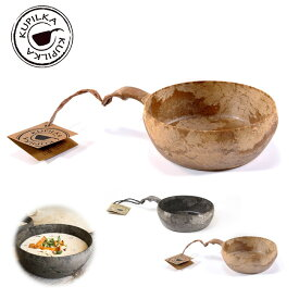 クピルカ クピルカ55 KUPILKA55 3728004 食器 スープ ボウル 木製 ククサ キャンプ アウトドア <2020 春夏>