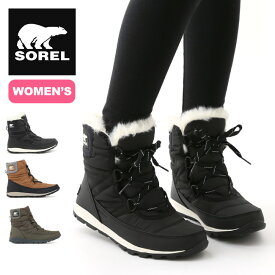 【SALE】【30%OFF】ソレル ウィットニーショートレース【ウィメンズ】 SOREL Whitnye Short Lace 靴 ブーツ ショートブーツ ハイカット レディース アウトドア 【正規品】