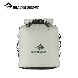 シートゥサミット トラッシュドライサック 10L グレー SEA TO SUMMIT TRASH DRY SACK ST84121 ドライサック スタッフサック バッグ キャンプ アウトドア 【正規品】