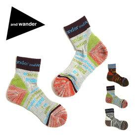 アンドワンダー アンドワンダーソックス and wander and wander socks メンズ レディース 5740977003 靴下 ソックス フットウェア アウトドア 【正規品】