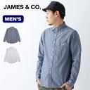 ジェームスアンドコー プジョル スタンダード JAMES&CO Pujol standard メンズ JS101 シャツ 襟シャツ カジュアルシャ…