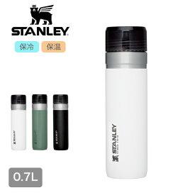 スタンレー ゴーシリーズ 真空ボトル 0.7L STANLEY 09542 水筒 ボトル 魔法瓶 保冷 保温 アウトドア <2020 春夏>