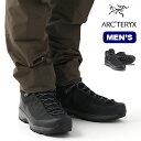 アークテリクス アクルックスTRゴアテックス ARCTERYX ACRUX TR GTX メンズ 靴 トレッキングシューズ トレッキングブ…