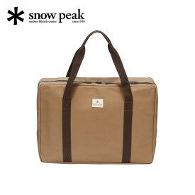 スノーピーク ツーバーナー収納ケース snow peak Two Burner Stove Storage Case GS-220B キャリーバッグ ギガパワーツーバーナー アウトドア キャンプ バーベキュー BBQ スタンダード 【正規品】