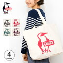【SALE】チャムス ブービー キャンバス トート CHUMS Booby Canvas Tote CH60-2149 トートバッグ トートバック 学校 …