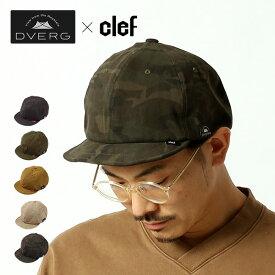 ドベルグ×クレ B.キャップ DVERG×Clef メンズ DVGC001 キャップ 帽子 アクセサリー コラボ キャンプ アウトドア 【正規品】