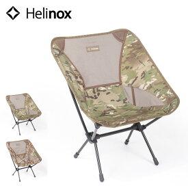 ヘリノックス チェアワン カモ Helinox Chair one camo 1822222 チェア イス 折りたたみ コンパクト キャンプ アウトドア 【正規品】