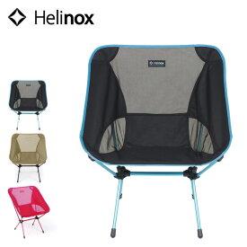 ヘリノックス チェアワン L Helinox Chair one L 1822225 チェア イス 折りたたみ キャンプ アウトドア 【正規品】