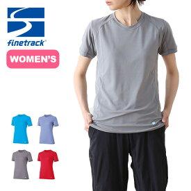 ファイントラック 【ウィメンズ】 ドラウトゼファーT finetrack FMW1314 レディース トップス Tシャツ アンダーウェア ベースレイヤー 薄手 <2020 春夏>