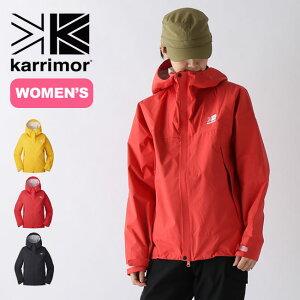 カリマー(Karrimor)
