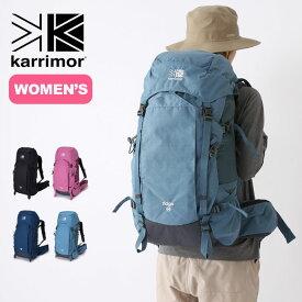 カリマー リッジ 30 スモール karrimor ridge 30 small 500788 バックパック ザック リュック レディース アウトドア 【正規品】