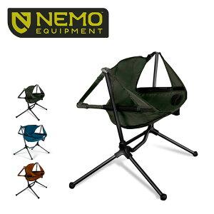 ニーモ スターゲイズ キャンプチェア NEMO STARGAZE CAMP CHAIR NM-STGCH イス ハンモックチェア キャンプチェア リクライニングチェア 自立式 室内 折り畳み アウトドア おうちキャンプ 庭キャンプ