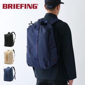 ブリーフィング アーバンジムパック BRIEFING URBAN GYM PACK BRL183104 リュック ザック バックパック ジムバッグ ジム ビジネス <2020 春夏>