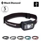 ブラックダイヤモンド リボルト350 Black Diamond REVOLT 350 ヘッドライト ヘッドランプ ライト LEDライト ランニング 避難 災害 キャンプ アウトドア フェス【正規品】