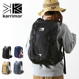 カリマー タトラ20 karrimor tatra20 メンズ レディース 500819 バックパック リュック ザック 登山リュック 20L アウトドア 【正規品】