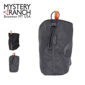 ミステリーランチ リムーバブルウォーターボトルポケット MYSTERY RANCH Removable Water Bottle Pocket 19761362 バッグアクセサリー アウトドア 【正規品】