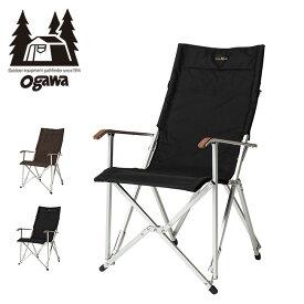 オガワ ハイバックチェア コーデュラ OGAWA High back chair Cordura 1917 ハイバック チェア アウトドア 【正規品】