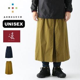 アクシーズクイン シノギ アメノスカート AXESQUIN 凌 メンズ レディース ユニセックス RS1428 ボトムス 雨のスカート 凌ぎ シノギング アウトドア <2020 春夏>