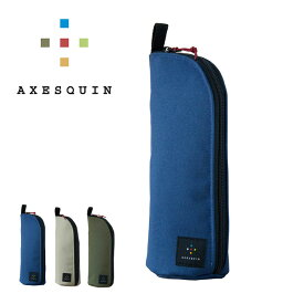 アクシーズクイン タモツ、ウルオス AXESQUIN AX0199 保つ 潤す ボトルホルダー ボトルケース アウトドア <2020 秋冬>