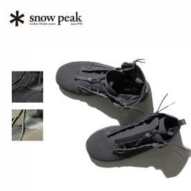 スノーピーク ダナータキオンフィールドSP snow peak DANNER TACHYON FIELD SP メンズ SE-DN005 靴 シューズ スニーカー <2020 春夏>