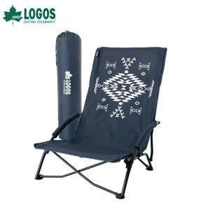 ロゴス キングあぐらチェア(LOGOS LAND)LOGOS 73173131 チェア 椅子 イス ローポジション 折りたたみ アウトドア バーベキュー キャンプ【正規品】