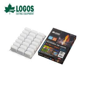 ロゴス 防水ファイアーライター LOGOS 83010000 着火剤 火起こし 火種 防災 防水 アウトドア バーベキュー <2020 春夏>