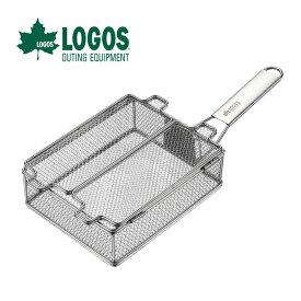 ロゴス 炭火もも焼き器 LOGOS 81062150 調理器具 炭火焼 焙煎 ロースト ポップコーン アウトドア バーベキュー <2020 春夏>