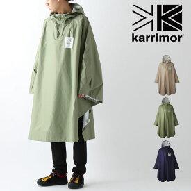 カリマー ボックスロゴポンチョ karrimor box logo poncho メンズ レディース ユニセックス レインポンチョ レインウエア カッパ 雨 アウトドア 【正規品】