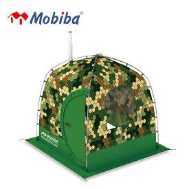 モビバ バックパックサウナ RB170M Mobiba Backpack Sauna® 27170 アウトドア コンパクト お湯 ストーブ 【正規品】