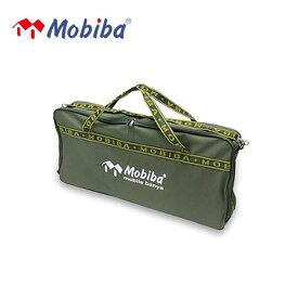 モビバ サウナベンチ用バッグ Mobiba 27208 PSN550専用 収納 ケース キャンプ アウトドア フェス【正規品】