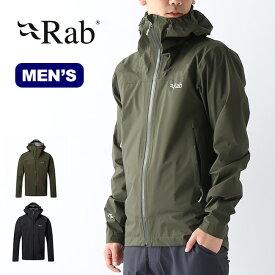 ラブ メリディアンジャケット Rab Meridian Jacket メンズ QWG-44 アウター トップス ソフトシェル レインウェア 【正規品】