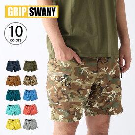 グリップスワニー ギアショーツ GRIP SWANY GEAR SHORTS メンズ GSP-45 ギアショーツ 短パン ショートパンツ <2020 春夏>