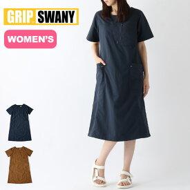 グリップスワニー ギアワンピース GRIP SWANY GEAR ONE PIECE レディース ウィメンズ GSW-01 スカート ワンピース トップス <2020 春夏>