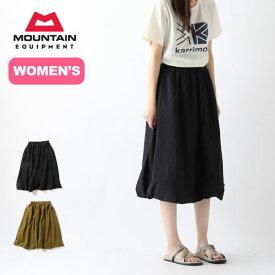 マウンテンイクイップメント イージースカート MOUNTAIN EQUIPMENT Easy Skirt レディース 424451 スカート バルーンスカート <2020 春夏>