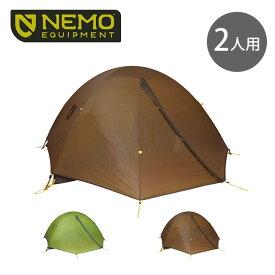 ニーモ アトム 2P NEMO ATOM 2P NM-ATM2P-GN テント 山岳テント 自立式 2人用テント 初心者用 登山 キャンプ アウトドア 【正規品】