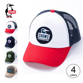 【SALE】【30%OFF】チャムス ブービーフェイスメッシュキャップ CHUMS Booby Face Mesh Cap メンズ CH05-1158 レディース ユニセックス 帽子 キャップ <2020 春夏>