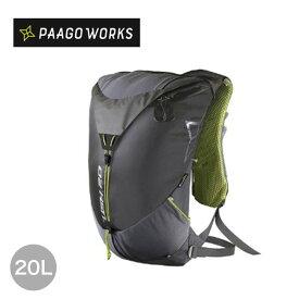 パーゴワークス ラッシュ 20 PaaGo WORKS RUSH 20 RP004 トレラン ザック リュック 20L 【正規品】