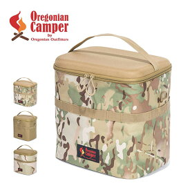 オレゴニアンキャンパー モールドキューブ Oregonian Camper OCB-904 バッグ ケース キャリーバッグ アウトドアギア キャンプ【正規品】