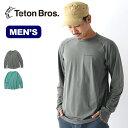 ティートンブロス ベイパー L/S TetonBros Vapor L/S メンズ TB201-27M Tシャツ 長袖 ロンT 【正規品】