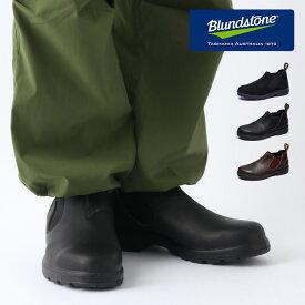ブランドストーン ローカット BLUNDSTONE LOW CUT メンズ ショートブーツ ローブーツ ローカットブーツ 【正規品】