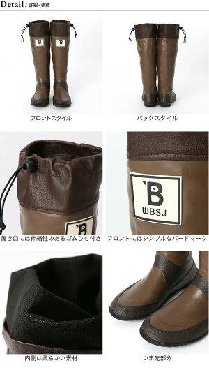 【新色追加】レインブーツレインシューズレディース日本野鳥の会長靴バードウォッチング雨靴バードウォッチングメンズレディース折りたたみシューズ