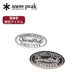 スノーピーク メタルロゴステッカークラシック snow peak FES-069 シール デコレーションテープ <2020 春夏>