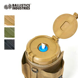 バリスティクス EWTキャップ Ballistics BSPC-021 ウェットティッシュケース 上蓋 トップキャップ キャンプ アウトドア【正規品】